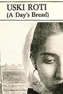 Pão Cotidiano - Poster / Capa / Cartaz - Oficial 1