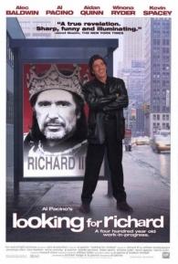Ricardo III - Um Ensaio - Poster / Capa / Cartaz - Oficial 1