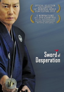 Sword of Desperation - Poster / Capa / Cartaz - Oficial 2