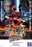 Uchuu Sentai Kyuuranger The Movie: o Contrataque de Geth Indaver! (Uchū Sentai Kyūrenjā The Movie Geth Indaver no Gyakushuu)