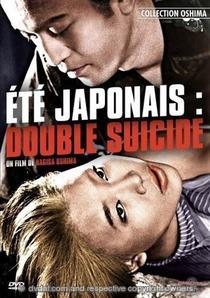 Duplo Suicídio Forçado: Verão Japonês - Poster / Capa / Cartaz - Oficial 3