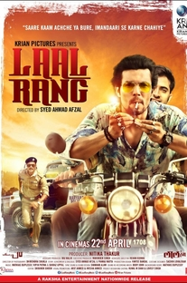 Laal Rang - Poster / Capa / Cartaz - Oficial 1
