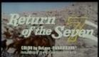 Return of the Seven (Trailer)