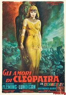 A Serpente do Nilo - Poster / Capa / Cartaz - Oficial 3