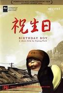Birthday Boy (버스데이 보이)