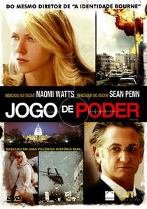 Jogo de Poder - Poster / Capa / Cartaz - Oficial 3