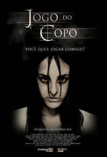 Jogo do Copo - Poster / Capa / Cartaz - Oficial 1
