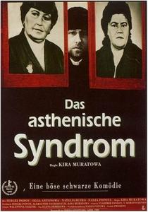 Síndrome Astênica - Poster / Capa / Cartaz - Oficial 1