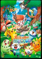 Pokémon - O Recital Cintilante de Meloetta (Meloetta's Glittery Recital. )