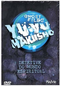 Yu Yu Hakusho (1ª Temporada - Detetive Espiritual) - Poster / Capa / Cartaz - Oficial 2