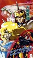Shurato (OVA) (天空戦記シュラト 創世への暗闘)