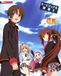 Little Busters! - Poster / Capa / Cartaz - Oficial 1
