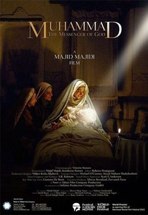 Muhammad: The Messenger of God - Poster / Capa / Cartaz - Oficial 1