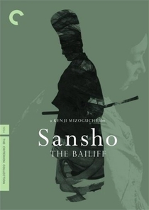 O Intendente Sansho - Poster / Capa / Cartaz - Oficial 1
