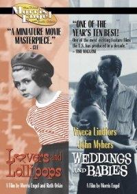 Weddings and Babies - Poster / Capa / Cartaz - Oficial 2
