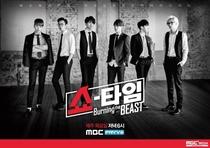 Beast Showtime - Poster / Capa / Cartaz - Oficial 1
