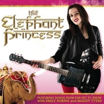 Alexandra, a Princesa do Rock - Poster / Capa / Cartaz - Oficial 2