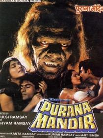 Purana Mandir - Poster / Capa / Cartaz - Oficial 1