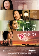 The Leap Years (The Leap Years)