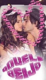 Aquele Beijo - Poster / Capa / Cartaz - Oficial 11