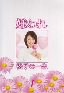 Kiraware Matsuko no Issho - Poster / Capa / Cartaz - Oficial 1
