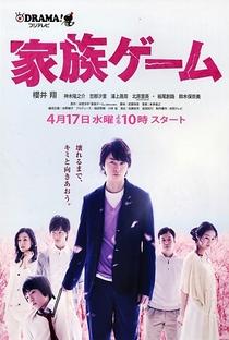 Kazoku Game - Poster / Capa / Cartaz - Oficial 1