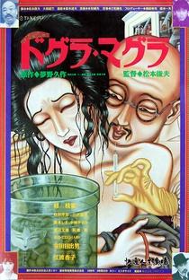 Dogura Magura - Poster / Capa / Cartaz - Oficial 1