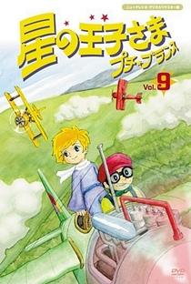 As Aventuras do Pequeno Príncipe - Poster / Capa / Cartaz - Oficial 19