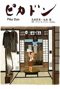 Pika Don - Poster / Capa / Cartaz - Oficial 1