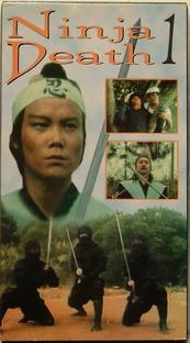 Guerras Ninjas - Poster / Capa / Cartaz - Oficial 1