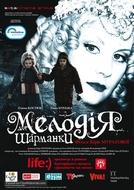 Melodia de um Órgão De Rua (Melodiya dlya sharmanki)