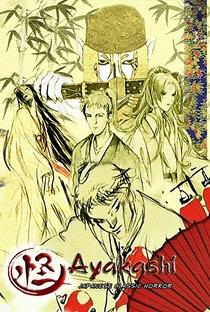 Ayakashi: Japanese Classic Horror - Poster / Capa / Cartaz - Oficial 1