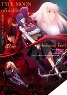 Fate/stay night: Sentimentos do céu (Fate/stay night: Heaven's Feel)