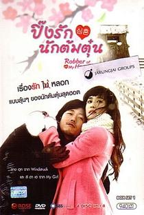 Robber - Poster / Capa / Cartaz - Oficial 9