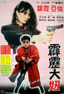 Girl With a Gun - Poster / Capa / Cartaz - Oficial 1