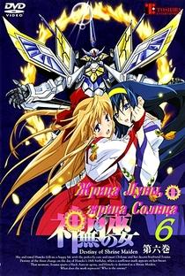 Kannazuki no Miko - Poster / Capa / Cartaz - Oficial 13