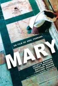 Maria - Poster / Capa / Cartaz - Oficial 1