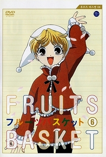 Fruits Basket - Poster / Capa / Cartaz - Oficial 7