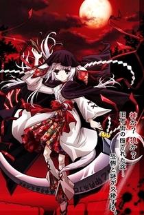 Ookami Kakushi - Poster / Capa / Cartaz - Oficial 5