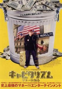 Capitalismo: Uma História de Amor - Poster / Capa / Cartaz - Oficial 3