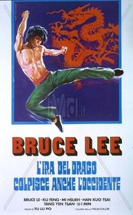 Bruce Le's Greatest Revenge - Poster / Capa / Cartaz - Oficial 6