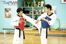 Do You Know Taekwondo? - Poster / Capa / Cartaz - Oficial 1