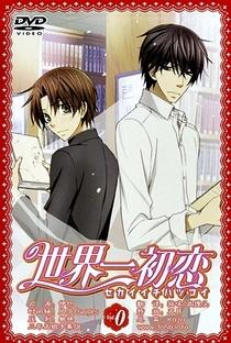 Sekaiichi Hatsukoi OVA - Poster / Capa / Cartaz - Oficial 2