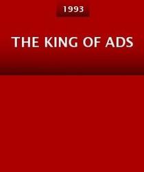 O Rei Dos Anúncios - Poster / Capa / Cartaz - Oficial 1