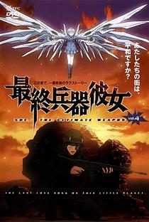 SaiKano - Poster / Capa / Cartaz - Oficial 5