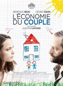 A Economia do Amor - Poster / Capa / Cartaz - Oficial 2