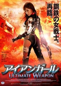 Iron Girl: Ultimate Weapon - Poster / Capa / Cartaz - Oficial 1