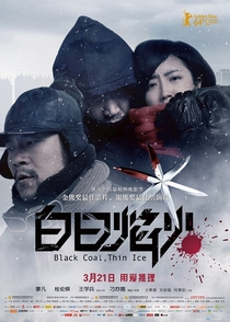 Carvão Negro - Poster / Capa / Cartaz - Oficial 5