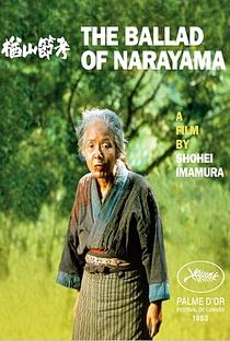 A Balada de Narayama - Poster / Capa / Cartaz - Oficial 12