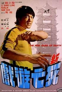 No Jogo da Morte 3 - Poster / Capa / Cartaz - Oficial 1